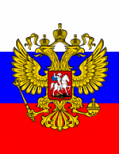 600px-Standard_of_the_President_of_the_Russian_Federation.svg[1].png